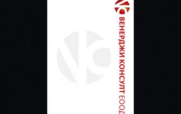 Лого на Венерджи Консулт, 02.