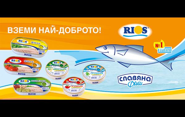Дизайн и изработка на рекламен постер RIOS, винил с капси