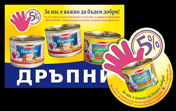 reklama-shelftalker-sticker-wabler-02