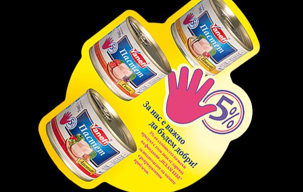 reklama-shelftalker-sticker-wabler-03