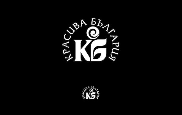 Красива България, 2001, лого