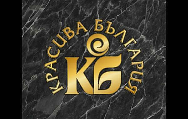 Красива България, 2001, табелка
