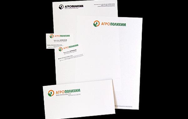 Агрополихим, 2002, бланки, визитки, плик