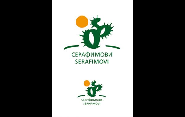 Лого, Серафимови, 2006, 02.