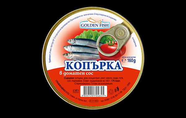Етикет за рибни консерви, 04