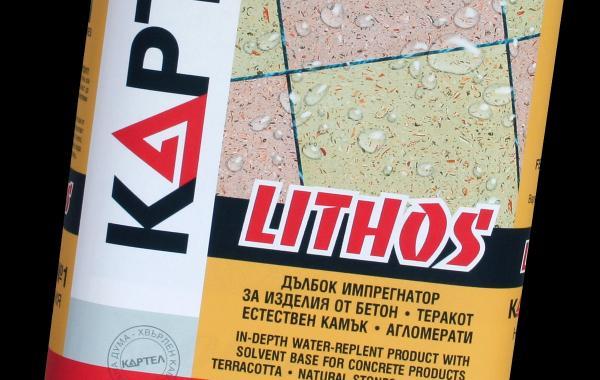 Дизайн на опаковка, детайл. Туба 1л, импрегнатор за бетон, фрагмент-01