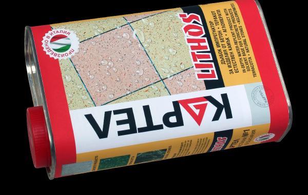 Дизайн на опаковка. Туба 1л, импрегнатор за бетон-02