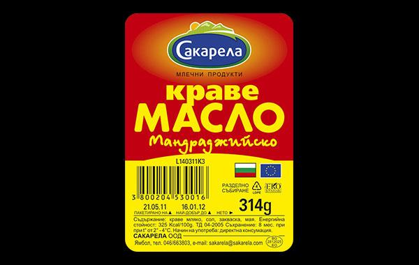 Дизайн на етикет за краве масло Сакарела, 01