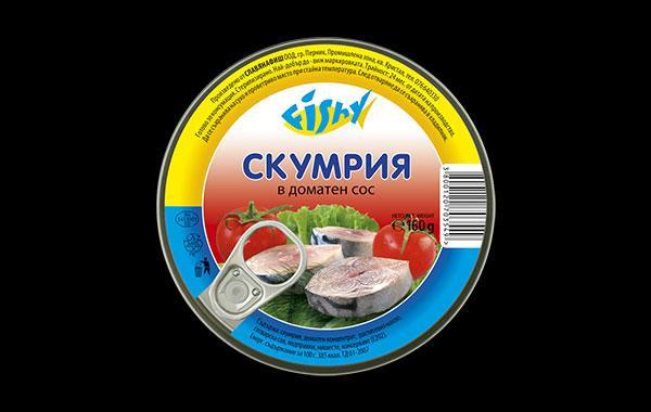 Дизайн на етикети, рибни консерви Fishy, Дизайн 1