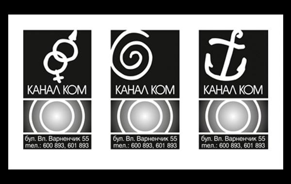 Рекламни карета, преса, Канал Ком, 01