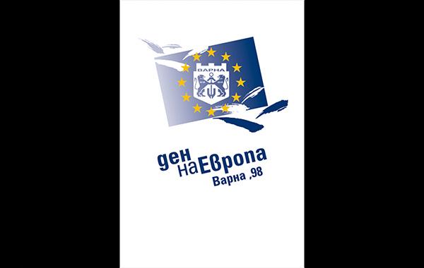 лого, Ден на Европа,1998