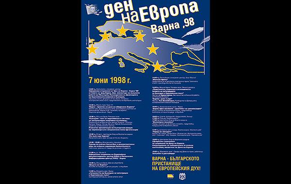 плакат, 70 х 100 см, Ден на Европа,1998