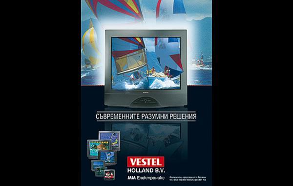 Рекламен плакат, ММ Електроникс,1999