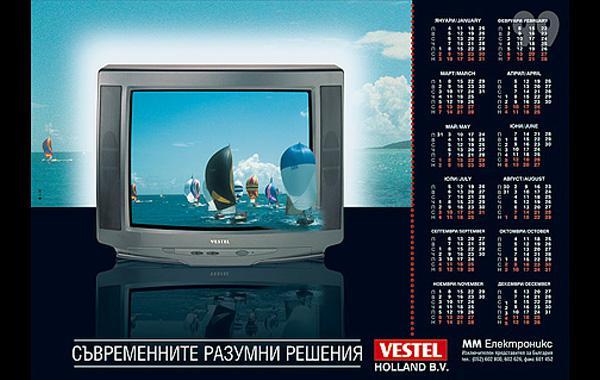 Рекламен календар, ММ Електроникс,1999