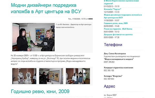 Уебдизайн, сайт fashionvarna - 02