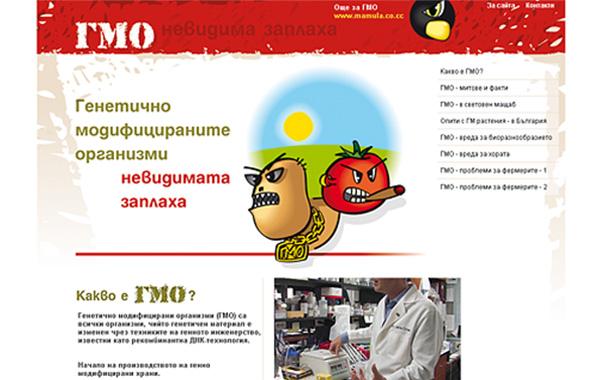 Уебдизайн, сайт kompira - 01
