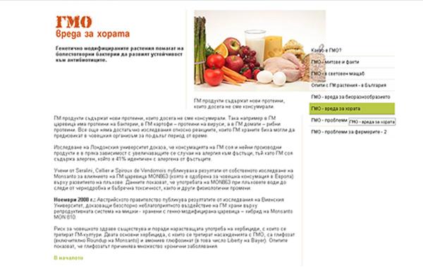 Уебдизайн, сайт kompira - 03