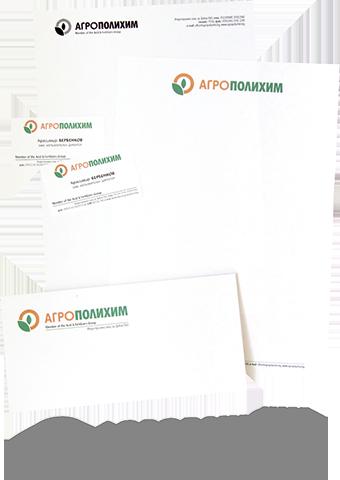 Лого дизайн, корпоративен стил, Агрополихим