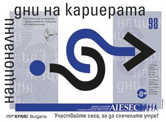 Постер/плакат, 1
