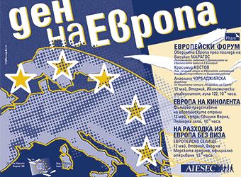 Постер/плакат, 2