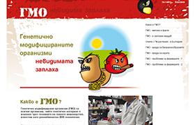 уеб дизайн, сайт скрийншот 4