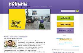 уеб дизайн, сайт скрийншот 6