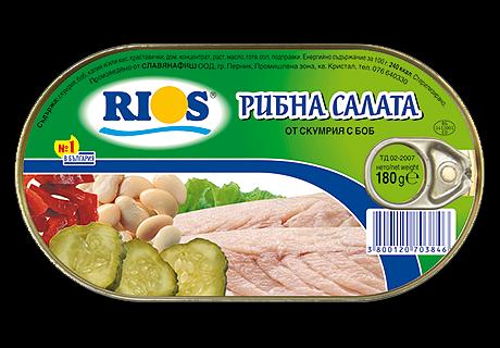 RIOS, етикет